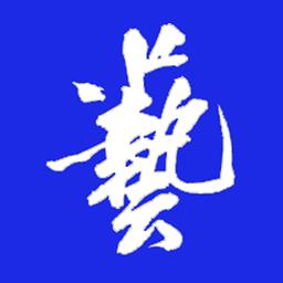 花藤字体网名制作器-花藤网名制作器下载安卓版