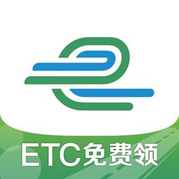 e高速山东高速公路交通状况查询安卓版下载v4.1.9