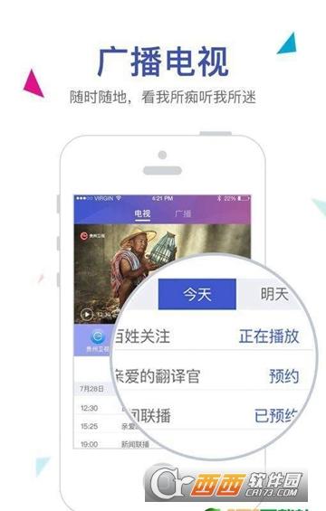 动静新闻下载 动静新闻安卓版下载v5.9.0