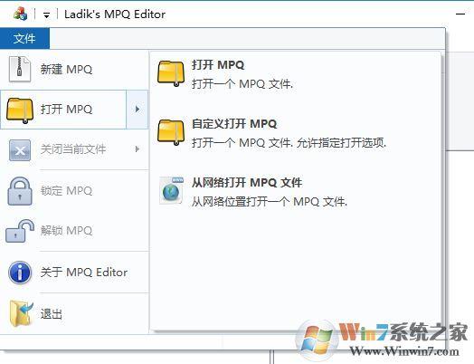 mpq文件怎么打开 win7打开mpq扩展名的方法