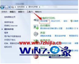 win7怎么连接蓝牙耳机 win7连接蓝牙耳机图文详解