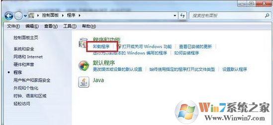 ie浏览器打不开怎么办 ie浏览器打不开的解决方法