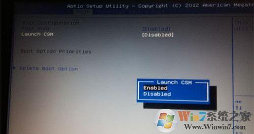 华硕电脑一开机就进BIOS怎么办?华硕笔记本开机就显示BIOS的两个解决方法