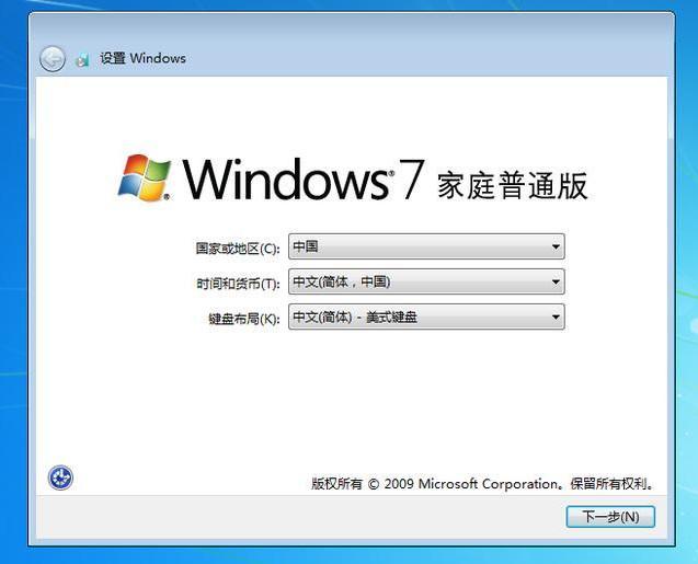 打开龙之谷电脑就蓝屏该怎么办 打开龙之谷电脑就蓝屏如何解决