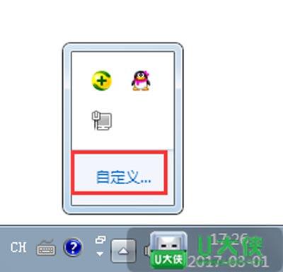 电脑系统声音图标不见了 喇叭图标消失如何解决
