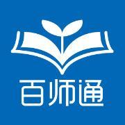 深圳福田区安全教育平台下载 深圳福田区安全教育平台电脑版下载v1.2.7