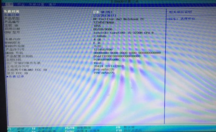 惠普电脑怎么设置u盘启动 解决惠普设置u盘启动方法