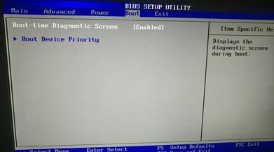 hp惠普台式机怎么进bios设置U盘启动的解决方法