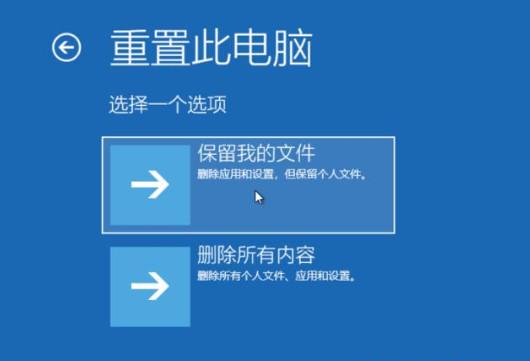 开机怎么进入一键还原 开机一键还原的操作步骤