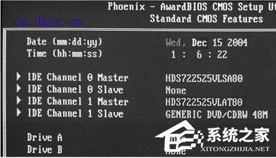 硬盘中的Master和Slave是什么意思