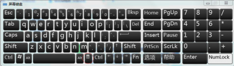 电脑键盘不能用怎么回事 怎么解决电脑键盘不能用