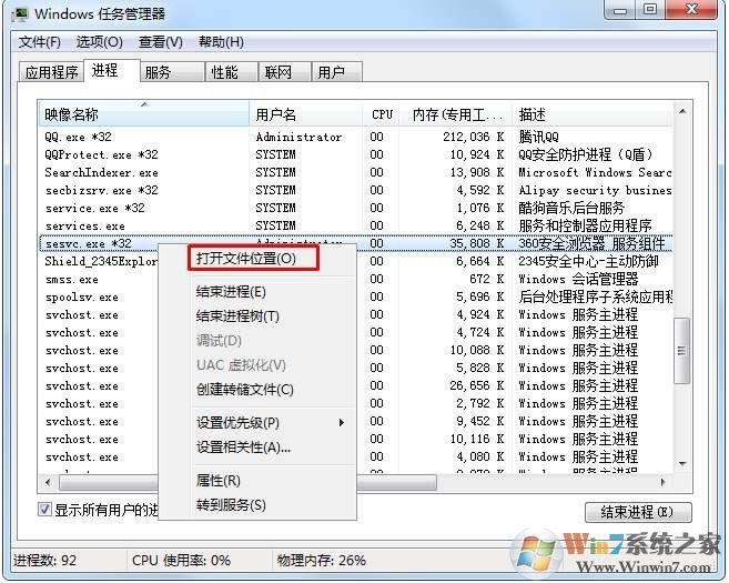 怎么查看热点资讯弹窗是哪个软件推送的弹窗广告