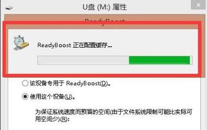 u盘扩大内存 小编教你如何用U盘扩展内存