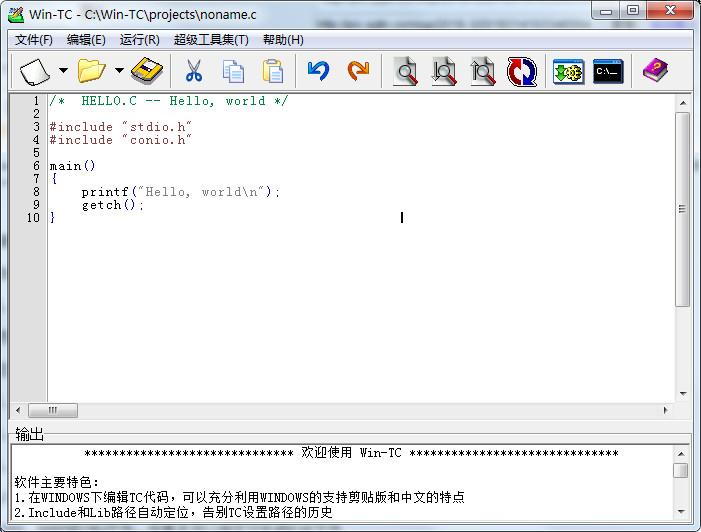 wintc下载 wintc 64位中文版