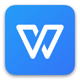 WPS电脑版下载 WPS Office PC版v11.1.0.9098 官方正式版