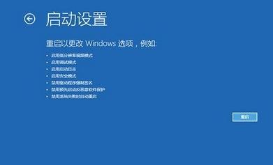 电脑总是蓝屏重启怎么办