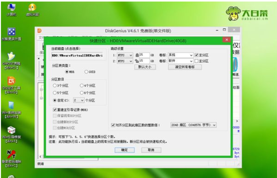 xp系统怎么安装 教您利用u盘安装xp系统的方法