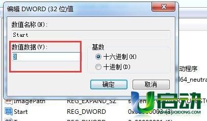 u盘插入电脑没反应怎么办