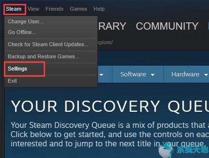 Steam磁盘写入错误 Win10专业版修复Steam磁盘写入错误的技巧