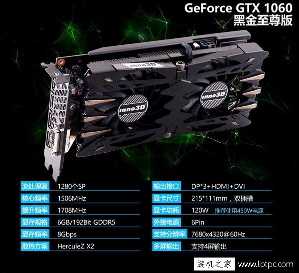 现在主流台式机配置方案 2017年i5-7500配GTX1060游戏电脑配置推荐