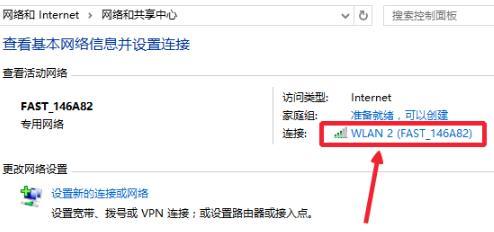 win10系统wifi密码如何查看