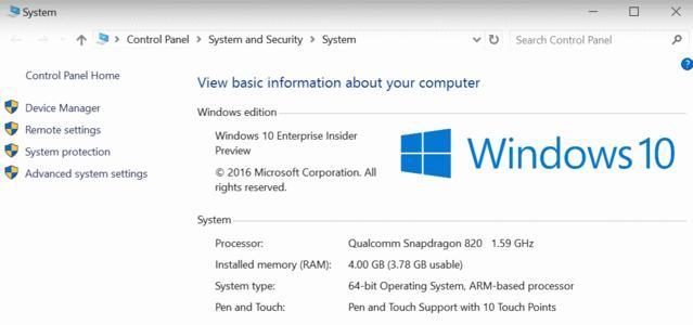 win10系统安装arm后可以运行exe程序吗