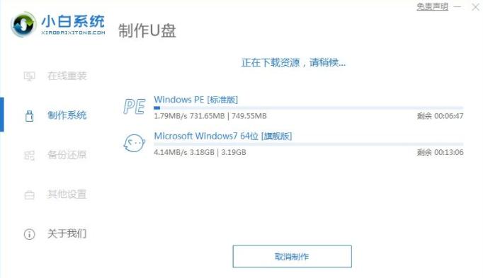 win10电脑密码忘记了怎么破解