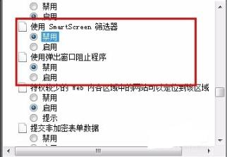 windows10系统edge浏览器office控件安装不了的解决方法