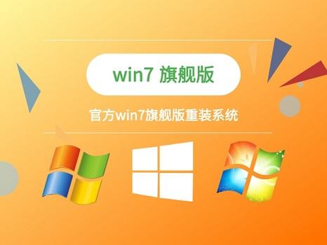 win7没有无线网络列表的解决方法