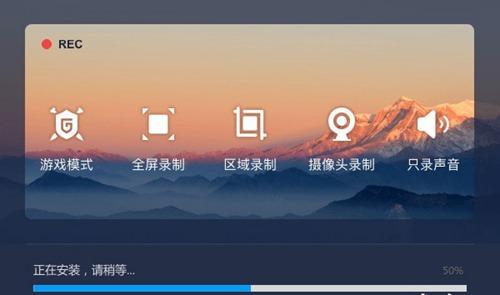 win7系统录屏功能的使用教程