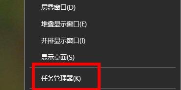 win10系统kb4598242安装失败解决教程