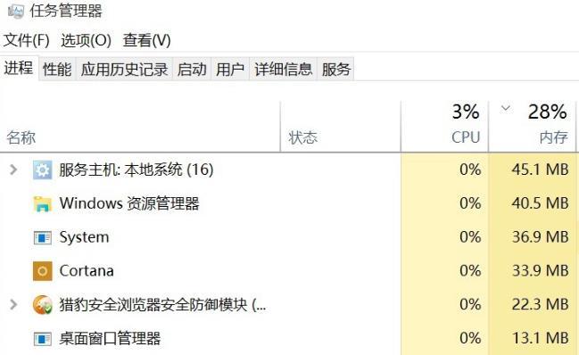 windows10启动后桌面在闪解决方法