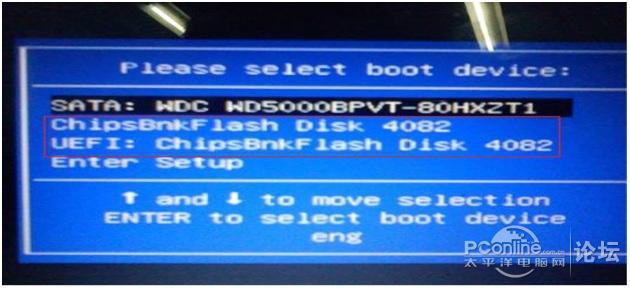 黑云一键重装系统后关于UEFI引导GPT硬盘系统安装的小方法