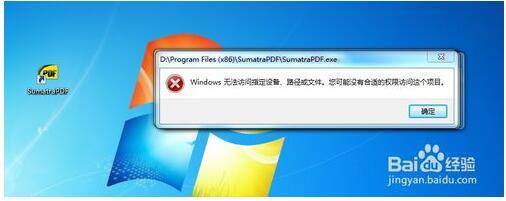 魔法猪一键重装系统之NTFS格式出错怎么办