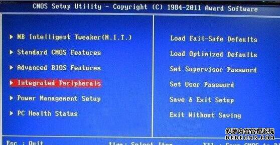 萝卜菜一键重装系统win7之按Delete无法进入BIOS