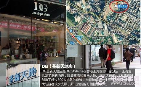 香港丰泽店官网_如何购买iPad Mini iPad Mini购买全攻略(3) - 系统之家重装