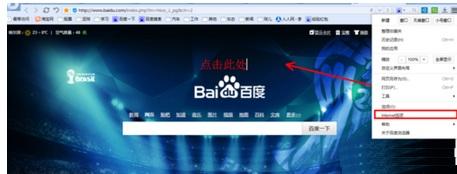 QQ邮箱打不开是怎么回事  QQ邮箱打不开怎么处理