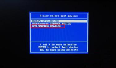 如何用u盘重装系统