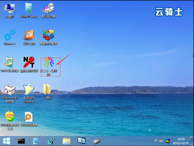 如何重装系统XP